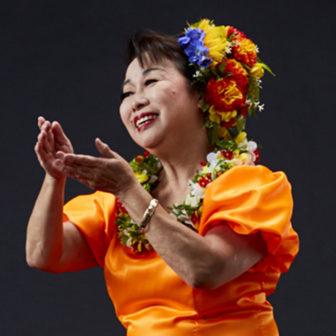 Hālau Ka Piko Aloha