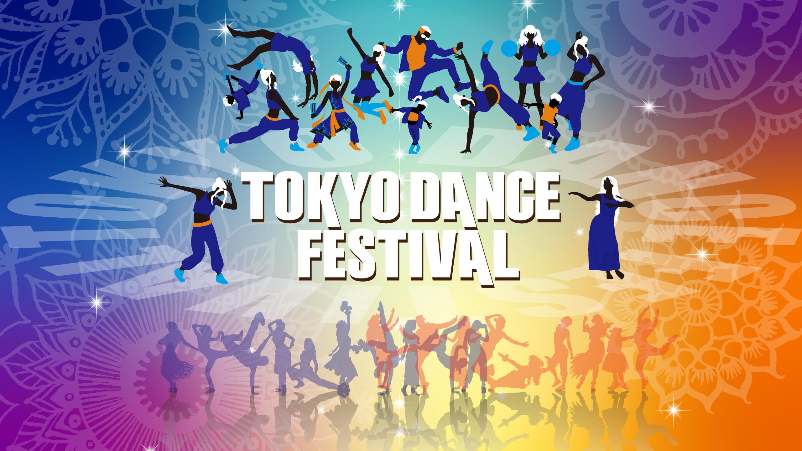 Youtube 東京ダンスフェスティバル